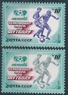 B2295 Russia USSR Sport Football Soccer World Cup 1986 Mexico ERROR - 1923-1991 UdSSR
