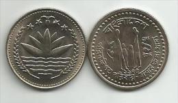 Bangladesh 1 Taka 1975.  FAO High Grade - Bangladesh