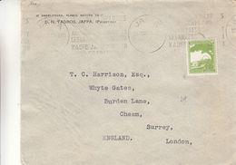 Palestine - Lettre De 1934  ? - Oblit Jaffa - Exp Vers Surrey - - Palestina