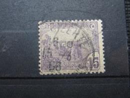 "VEND BEAU TIMBRE DE TUNISIE N° 33 , CACHET "" BIZERTE "" !!! - Tunisie (1888-1955)"