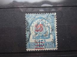 VEND BEAU TIMBRE DE TUNISIE N° 28 !!! - Tunisie (1888-1955)