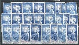 Quinzaine Impériale   Série 24 Timbres **,* - 1942 Protection De L'Enfance Indigène & Quinzaine Impériale (PEIQI)