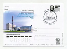 "2015 RUSSIA POSTCARD ""B"" SIBERIAN AEROSPACE UNIVERSITY NAMED AFTER M.F.RESHETNEV SP. POSTMARK - Russia & USSR"