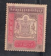 JAMMU & KASHMIR  1A  Revenue  Type 20  #  14312 India  Inde Indien Fiscaux Fiscal Revenue - Jammu & Kashmir