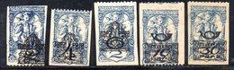 1013 490 - YUGOSLAVIA 1919 . Giornali Unificato N. 18/22  Linguellato  * , - Unused Stamps