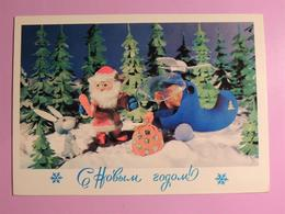 HAPPY NEW YEAR. SANTA CLAUS. HARE. HELICOPTER. HUD. N. THE POST. 1980 USSR - Elicotteri