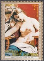 """268 Guinea Equatoriale 1972 """" La Morte Di Cleopatra """" Quadro Dipinto Da Cagnacci Nuovo MNH Barocco Paintings Equatorial - Guinea Equatoriale"""