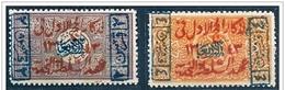Arabia Saudita/Saudi Arabia/Arabie Saoudite (Nedjed): Serie Completa, Série Complète, Full Set - Arabia Saudita