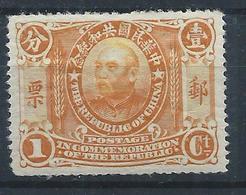 CHINA 1912 YUAN SHIHKAI 1c MINT OG H CHAN 196 #2 - 1912-1949 Republic