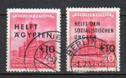 DDR  557 - 558  Gestempelt - Gebraucht