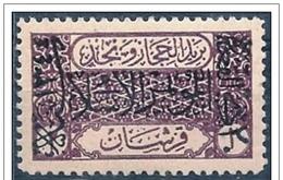 Arabia Saudita/Saudi Arabia/Arabie Saoudite (Nedjed): - Arabia Saudita