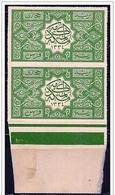 Arabia Saudita/Saudi Arabia/Arabie Saoudite (Hedjaz): Coppia, Couple - Arabia Saudita