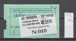 40K473 / 2004 - 8.00 Leva  -  BUS , ROUSSE KRAKRA 50 , Ticket Billet , Bulgaria Bulgarie Bulgarien - Bus
