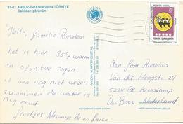 Turkey 1986 Bursa Introduction Postcode Viewcard - Zipcode