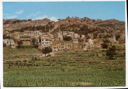 CARTOLINA ALMAHWEET CITY YEMEN VIAGGIATA - Yemen