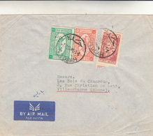 Djeddah To Villeurbanne France. Cover 1954 - Arabia Saudita