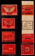 Cina-F-695 - (Cosa Sono? - 他们是什么?- What Are?) - Senza Difetti Occulti. - Etichette