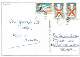 Turkey 1989 Ürgür Drug Abuse Medicine Telephone Network Viewcard - Brieven En Documenten