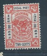 1893 CHINA SHANGHAI COAT OF ARMS ORANGE VERMILION 2c MINT H CHAN LS152 CV $12 #2 - Chine