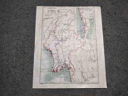ANTIQUE ASIA BURMA MYANMAR BIRMANIA COOK'S  MAP 1930'S - Cartes