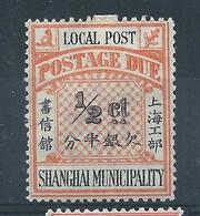 1893 CHINA SHANGHAI POSTAGE DUE 1/2c H OG MINT H. CHAN LSD14 - Chine