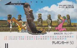 TC Ancienne Japon / 110-17365 - BD COMICS - FLINTSTONES In CHILE EASTER ISLAND MOA  Japan Front Bar Pc - Série Site 2/12 - Paysages