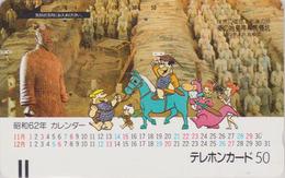 TC Ancienne Japon / 110-17375 - COMICS FLINTSTONES In CHINA XIAN ARMY - JAPAN Front Bar Pc - Série Site 12/12 - Culture