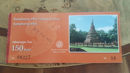 TAIWAN HISTORICAL PARK  TICKET - Tickets - Entradas