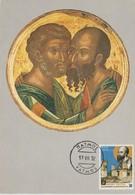 Grèce Carte Maximum 1992 La Macédoine 1799 - Maximum Cards & Covers