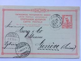 GREECE - 1901 Stationary Card - Athens To Geneva Switzerland + Charles Beck Cinderella To Rear - 1901-02 Flying Mercury & AM