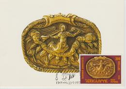 Grèce Carte Maximum 1995 Apocalypse De St Jean 1878 - Maximum Cards & Covers