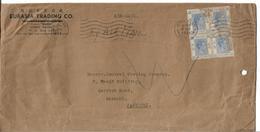 Hong Kong  Airmail Cover 1938 King George VI (1895-1952) 30 Cent Block Of 4 - Hong Kong (...-1997)