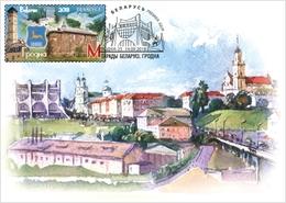 Belarus 2018 Grodno Arm CoA Church MaxiCard MC - Belarus