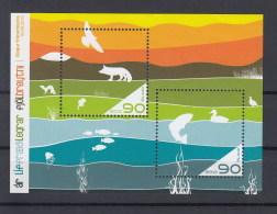 Island Michel Cat.No. Mnh/**  Sheet 51 - Blocks & Kleinbögen