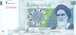 IRAN 20000 RIALS ND (2014) P-153a AU/UNC [IR287a] - Iran