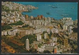 Hong Kong 1976 Postcard To Portugal W/Macau Stamp (1) - Otros