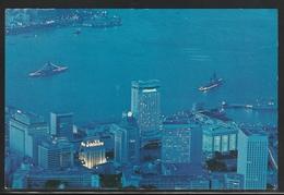 Hong Kong 1976 Postcard To Portugal W/Macau Stamp (4) - Otros