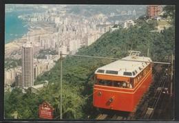 Hong Kong 1976 Postcard To Portugal W/Macau Stamp (5) - Otros