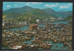 Hong Kong 1976 Postcard To Portugal W/Macau Stamp (6) - Otros