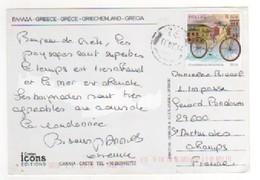 """Beau Timbre , Stamp """" Cyclisme """" Sur CP , Carte , Postcard Du 11/09/2014 - Crète"""