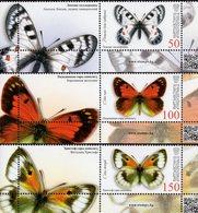 Kyrgyzstan - Express Post - 2018 - Butterflies Of Kyrgyzstan - Mint Stamp Set With Coupons - Kirgizië