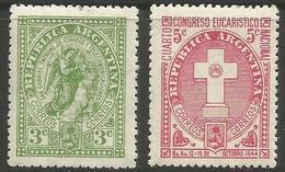 Argentina - 1944 Eucharistic Congress MNH **     Sc 519-20 - Argentina