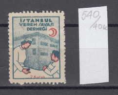 40K540 / 2 K. - Health , Istanbul Tuberculosis Association , Revenue Fiscaux Steuermarken Fiscal, Turkey Turkije Turquie - 1921-... República