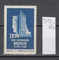 40K548 / 1950 Foire Internationale Bruxelles 29 Avril - 14 Mai  , CINDERELLA LABEL VIGNETTE , Belgique Belgium Belgien - Commemorative Labels