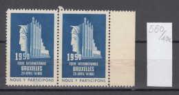 40K550 / 1950 Foire Internationale Bruxelles 29 Avril - 14 Mai  , CINDERELLA LABEL VIGNETTE , Belgique Belgium Belgien - Commemorative Labels