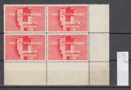 40K559 / 1948 Foire Internationale Bruxelles 17 - 29 Avril  , CINDERELLA LABEL VIGNETTE , Belgique Belgium Belgien - Commemorative Labels