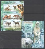 A708 2012 MOCAMBIQUE FAUNA ANIMALS CARNIVOROS EM VIAS DE EXTINCAO 1SH+1BL MNH - Briefmarken