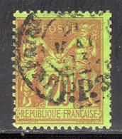 """N° 96a (Sage) Oblitéré """"Imprimés"""" SUPERBE: COTE= 15 € - 1876-1898 Sage (Type II)"""