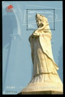 MACAO CHINE BF096 Statue Mazue Déesse De La Mer - Buddhism