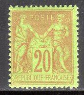 N° 96 (Sage) Neuf** LUXE: COTE= 112,50 Euros !!! - 1876-1898 Sage (Type II)
